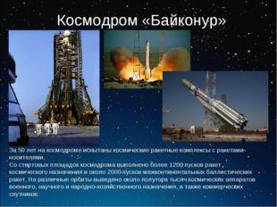 Космодром «Байконур» За 50 лет на космодроме испытаны космические ракетные ко