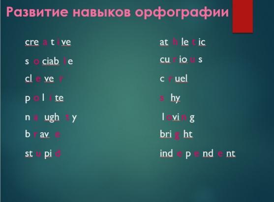 hello_html_m29a0b8d2.jpg