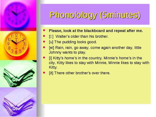 Phonolology (5minutes) Please, look at the blackboard and repeat after me. [ə...