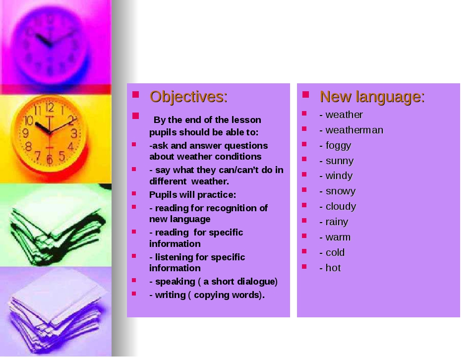 Objectives: By the end of the lesson pupils should be able to: -ask and answe...