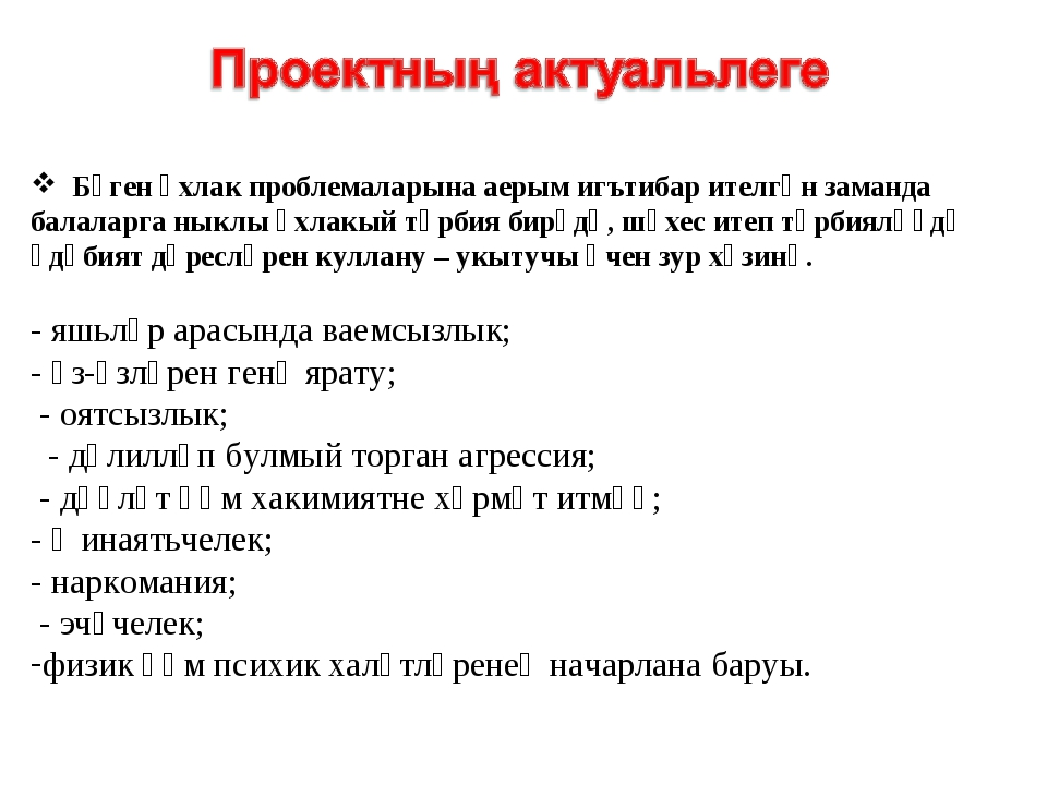 5 юсупов ао татарскому языку гдз зиннатуллина класс