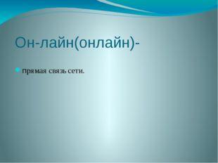 Юзербар- графическое изображение, предназначенное для размещения в подписке н