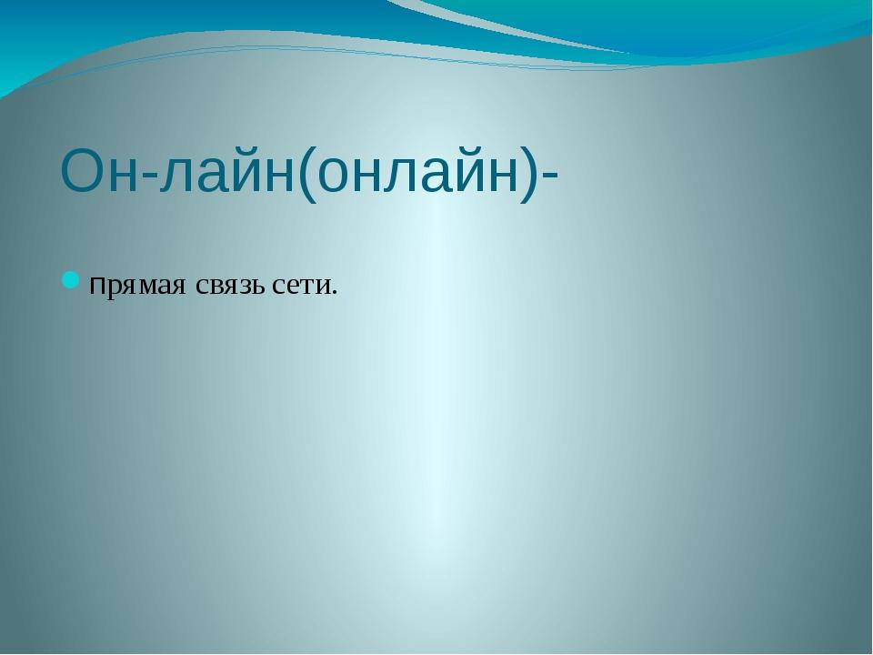 Юзербар- графическое изображение, предназначенное для размещения в подписке н...