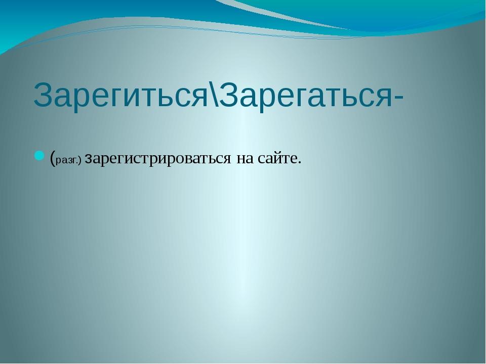 Опера- одна из программ, обеспечивающая выход в Интернет (браузер).