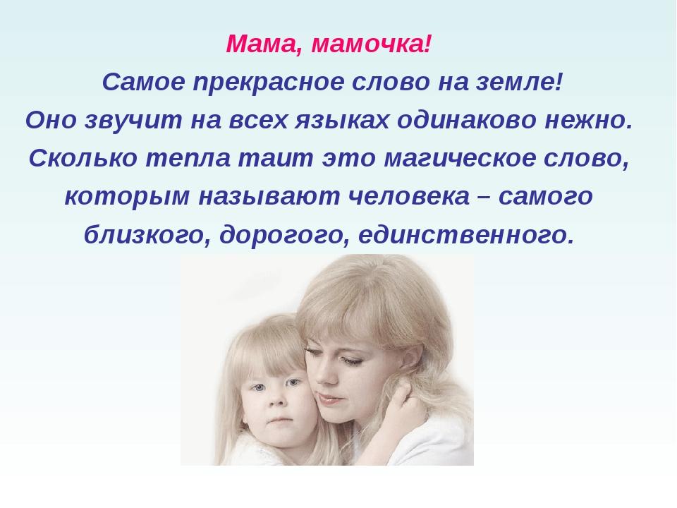 маме от дочки приятные стихи интроверты