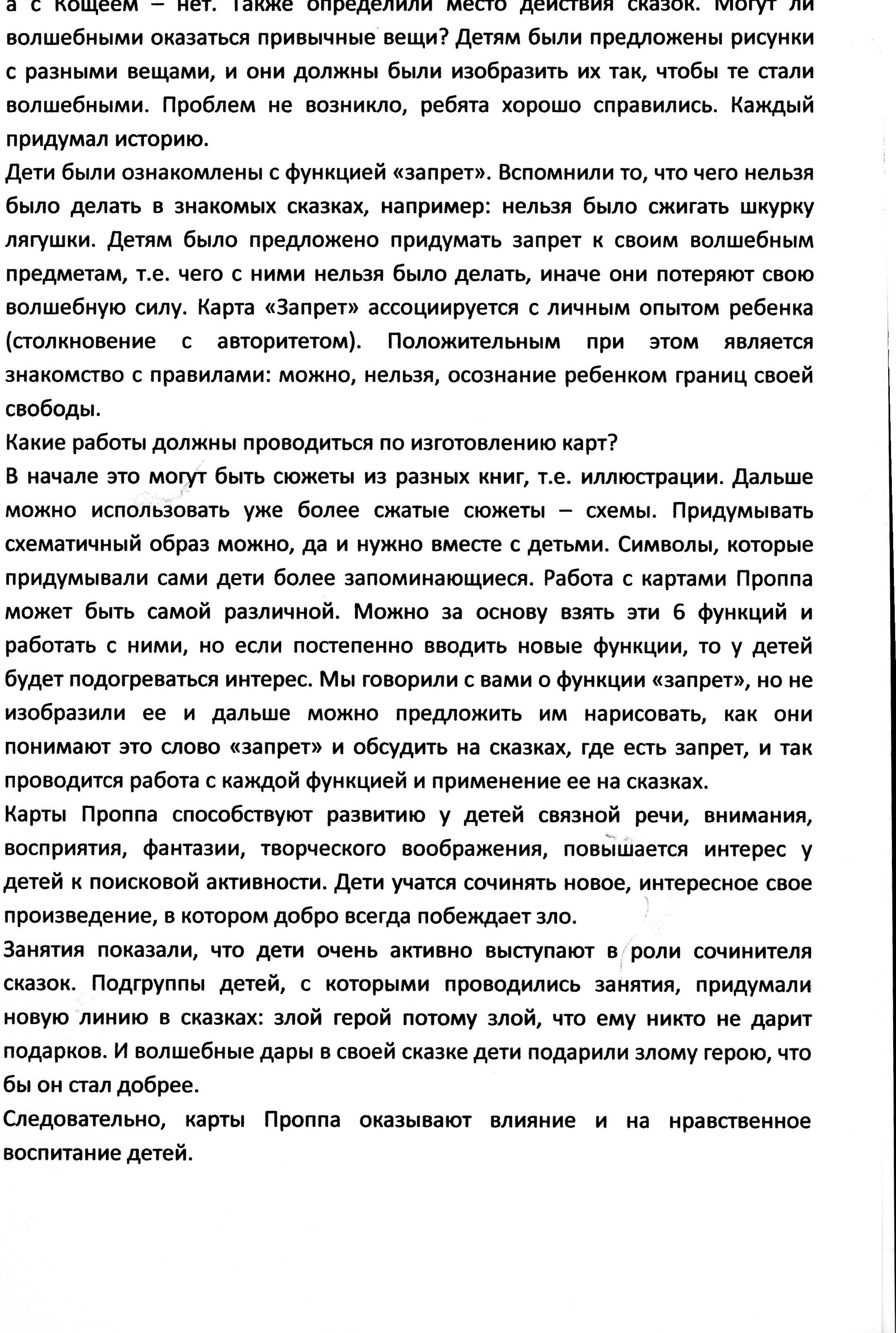 hello_html_15678b88.jpg