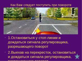 Источники информации: http://natalianakonechnaja.com/perekrestok-s-regulirovs