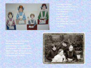 Каждая женская гимназия имела платье определенного цвета: 1-я гимназия - кор