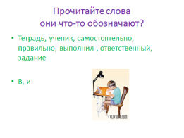 hello_html_m379b4f95.png