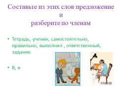 hello_html_m6b9cf532.png