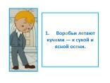 hello_html_mb0c96cc.png