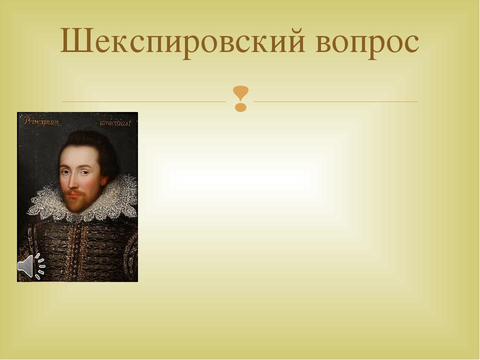 Недавно обнаруженный в семейной коллекции портрет елизаветинца (1610). Некот...