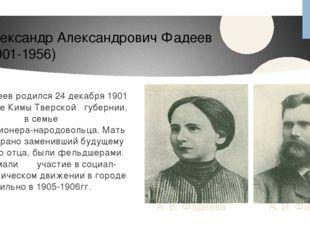 А. В. Фадеева А. И. Фадеев А.А. Фадеев родился 24 декабря 1901 г. в городе Ки