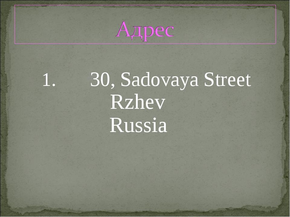 1. 30, Sadovaya Street Rzhev Russia