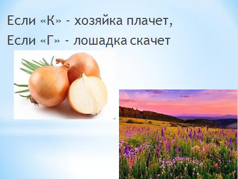 hello_html_m25680e16.png