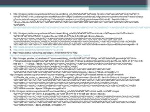 http://images.yandex.ru/yandsearch?source=wiz&img_url=http%3A%2F%2Fwww.fatcat