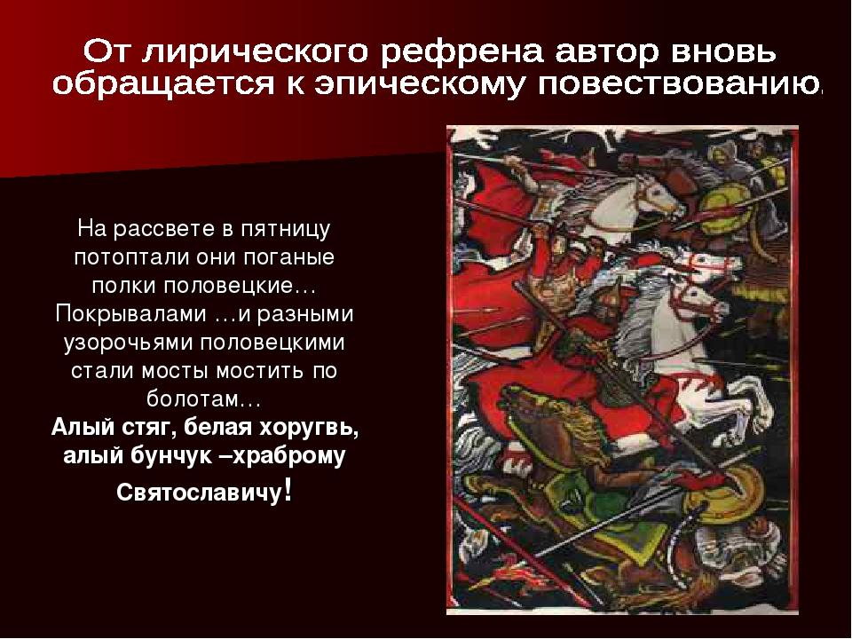 в чем актуальность памятника слова внаши дни врачом анестезиологом Москве
