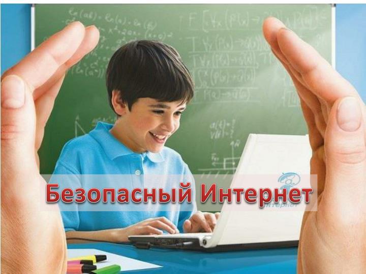 hello_html_m5a648acc.jpg