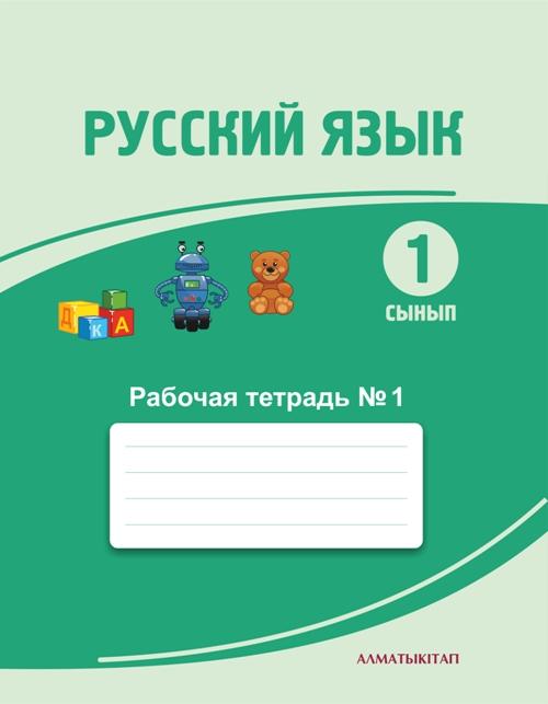 hello_html_4fcbfd9c.jpg