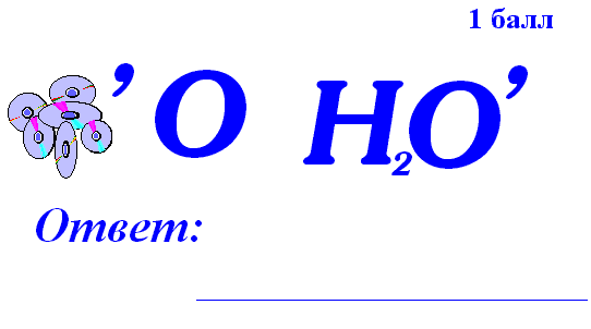 hello_html_m32a70bba.png