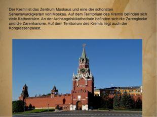 Der Kreml ist das Zentrum Moskaus und eine der schonsten Sehenswurdigkeiten v