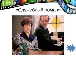 «Варкрафт»