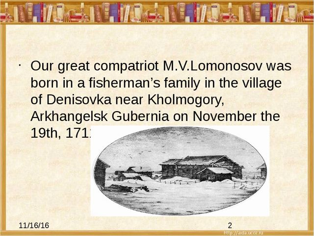 Our great compatriot M.V.Lomonosov was born in a fisherman's family in the v...