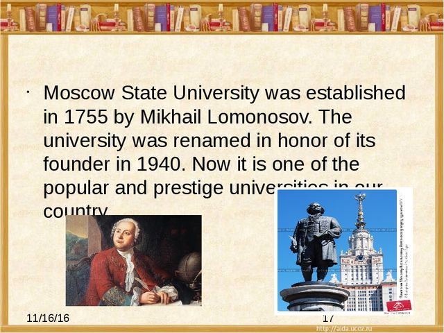 Moscow State University was established in 1755 by Mikhail Lomonosov. The un...