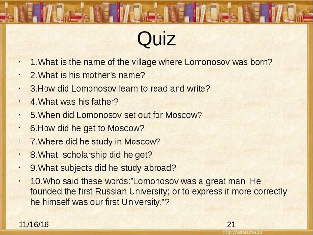 Quiz 1.What is the name of the village where Lomonosov was born? 2.What is hi...