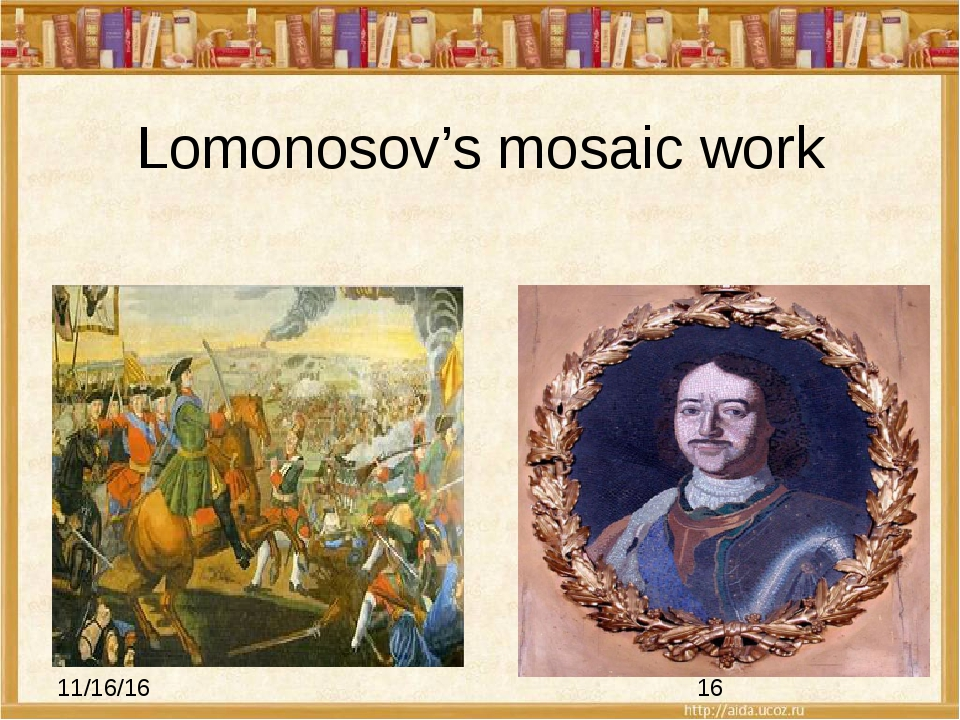 Lomonosov's mosaic work