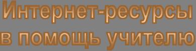 hello_html_29bb804b.png