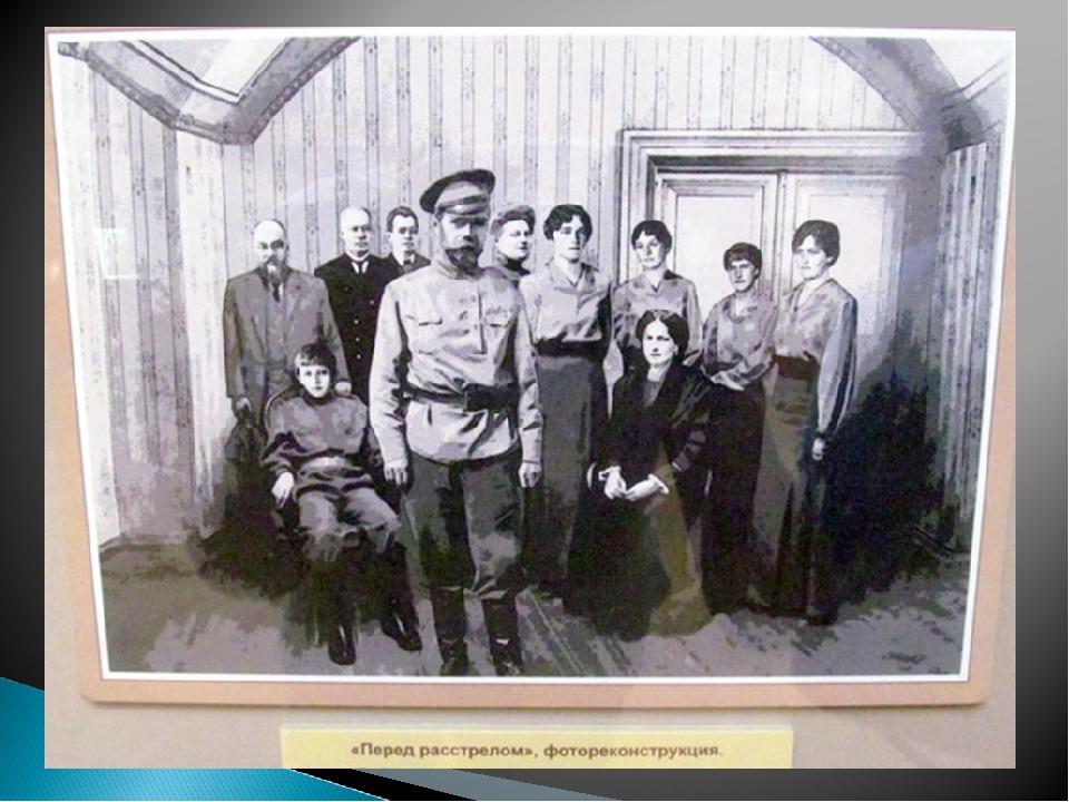 Фото дома ипатьевых