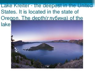Lake Kreiter - the deepest in the United States. It is located in the state o
