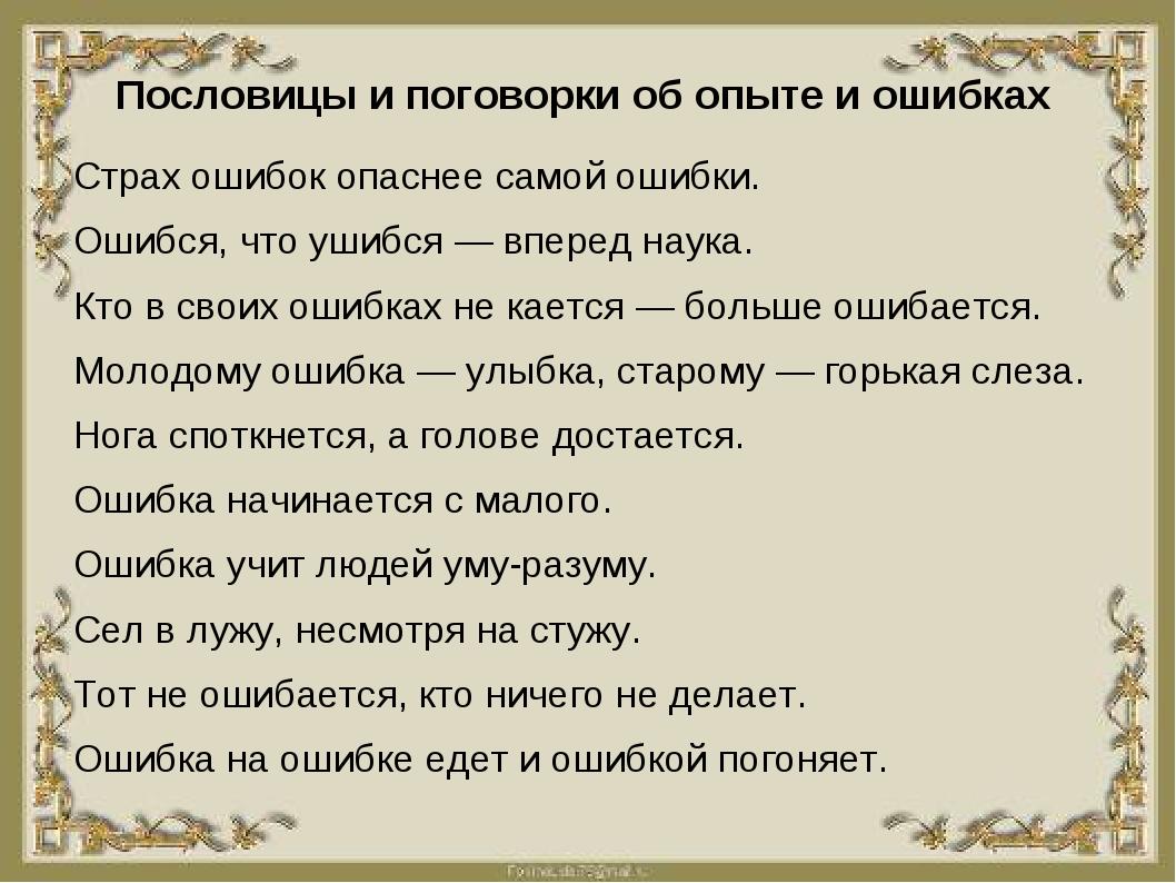 День работников морского и речного флота 2017