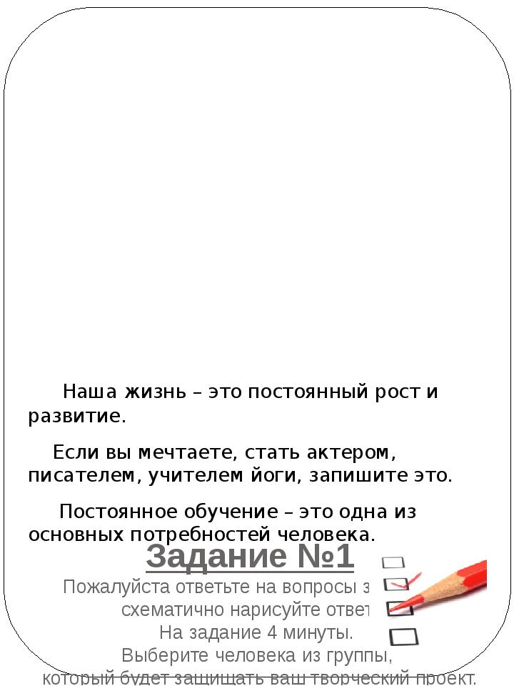 Задание №1  Пожалуйста ответьте на вопросы задания и схематично нарисуй...