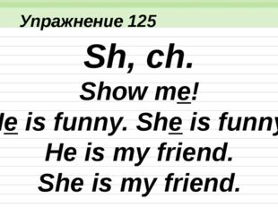 Упражнение 138 This is a flower, and that is a letter. I have got a mother, a