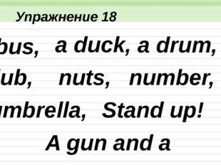 Упражнение 54 Th, th This is a doll. This is a pen. (Шепелявые з-з-задаваки Т