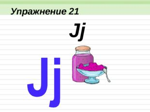 Упражнение 72 ng [ŋ] (Чтобы получилось ng, надо произнести n в нос с широко о