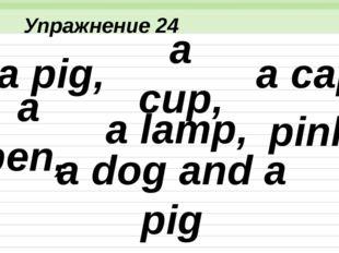Упражнение 127 mister, -er, -or читаются без r: sister, letter, butter, tiger