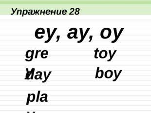 Упражнение 29 a family, (Буква y в конце длинных слов читается i) a puppy, a