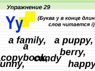 Упражнение 30 my, В коротких словах буква y читается ай fly, by, my cat Соста