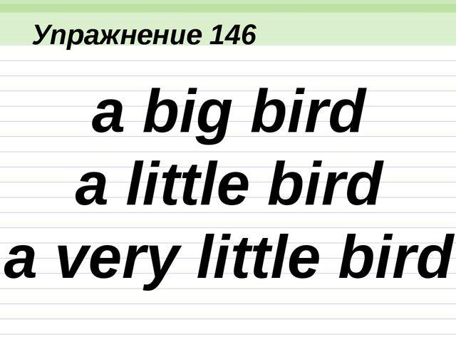 Транскрипционные знаки [g] [ŋ] [ǝ´ pɪg] [´mɔ:nɪŋ]