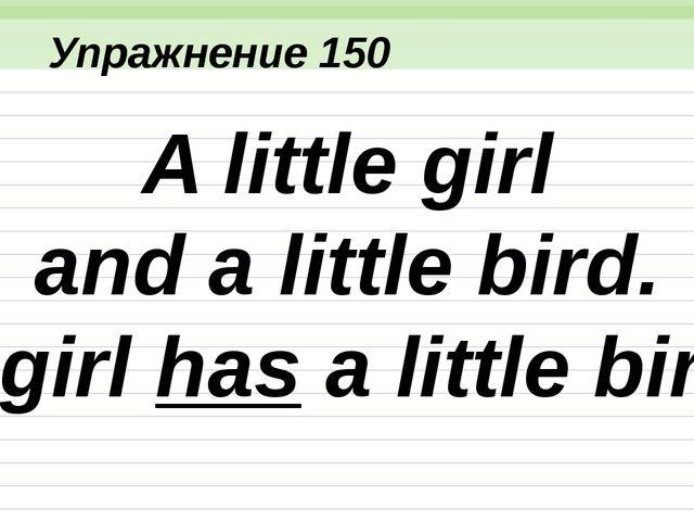 [ɑ:] [ʌ] Транскрипционные знаки [ǝ ´kɑ:] [ǝ ´kʌp]