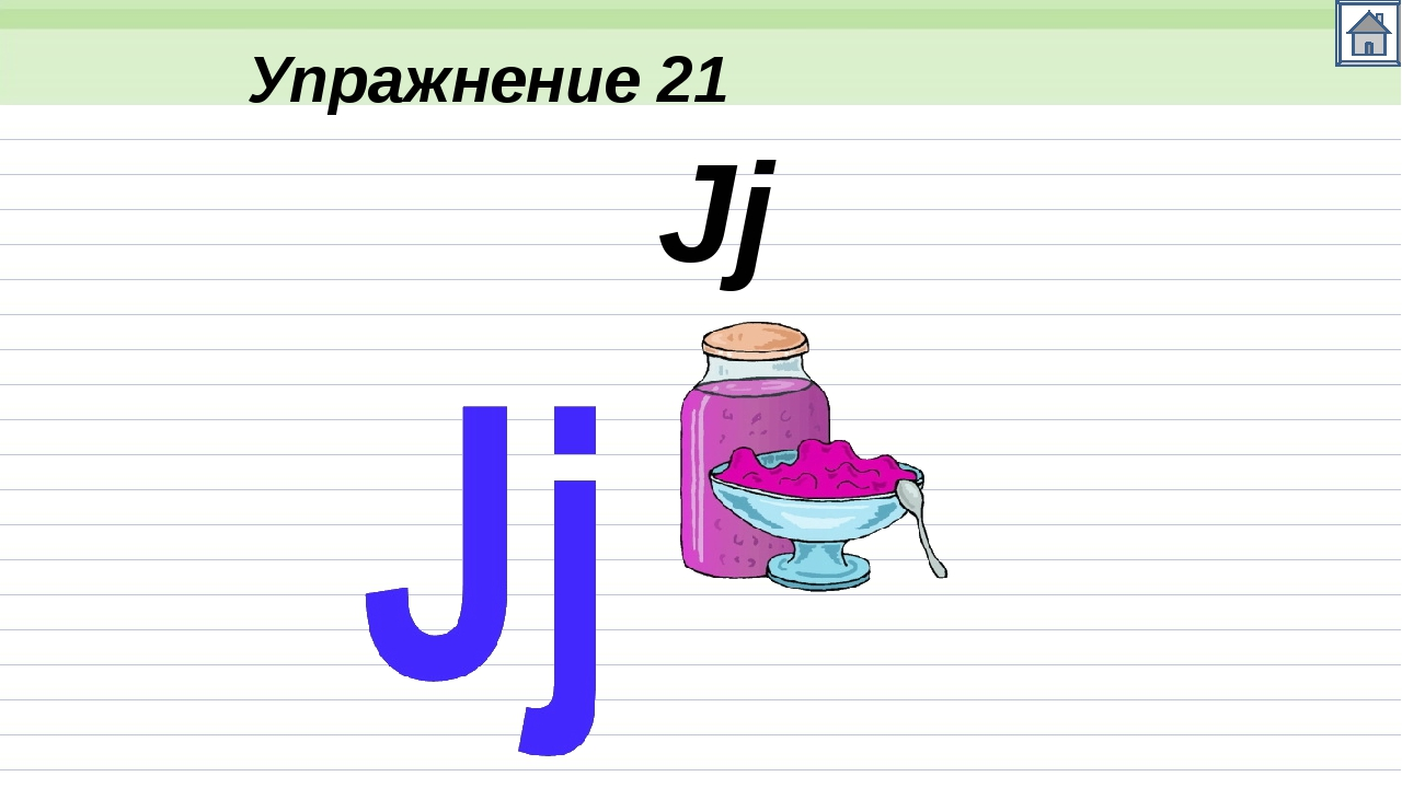 Упражнение 72 ng [ŋ] (Чтобы получилось ng, надо произнести n в нос с широко о...