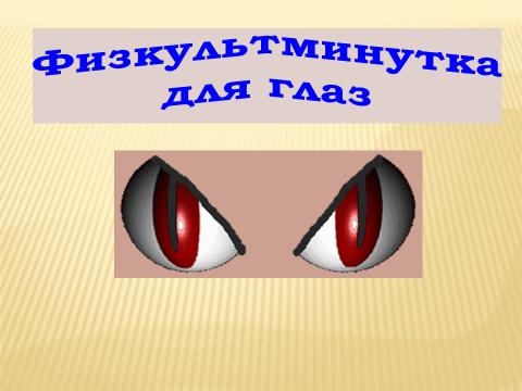 hello_html_m11643cdf.png