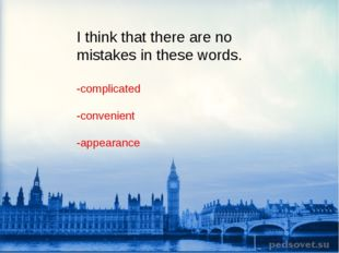 I think that there are no mistakes in these words. -complicated -convenient -