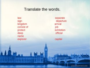 Translate the words. law separate sign departure kingdom arrival consist of j