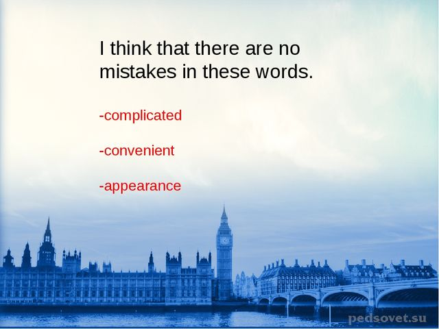 I think that there are no mistakes in these words. -complicated -convenient -...