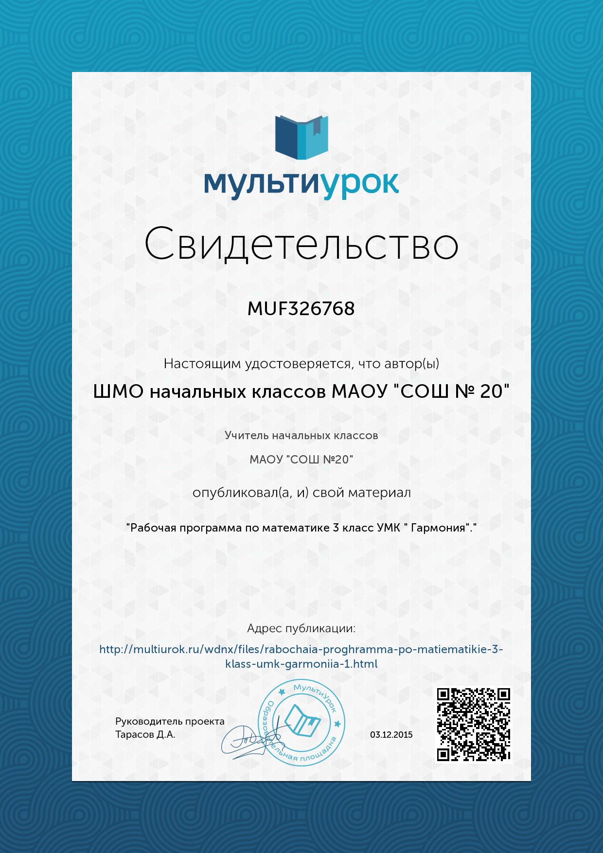 hello_html_m189641b6.png