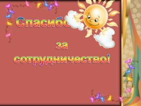 hello_html_3027819e.png
